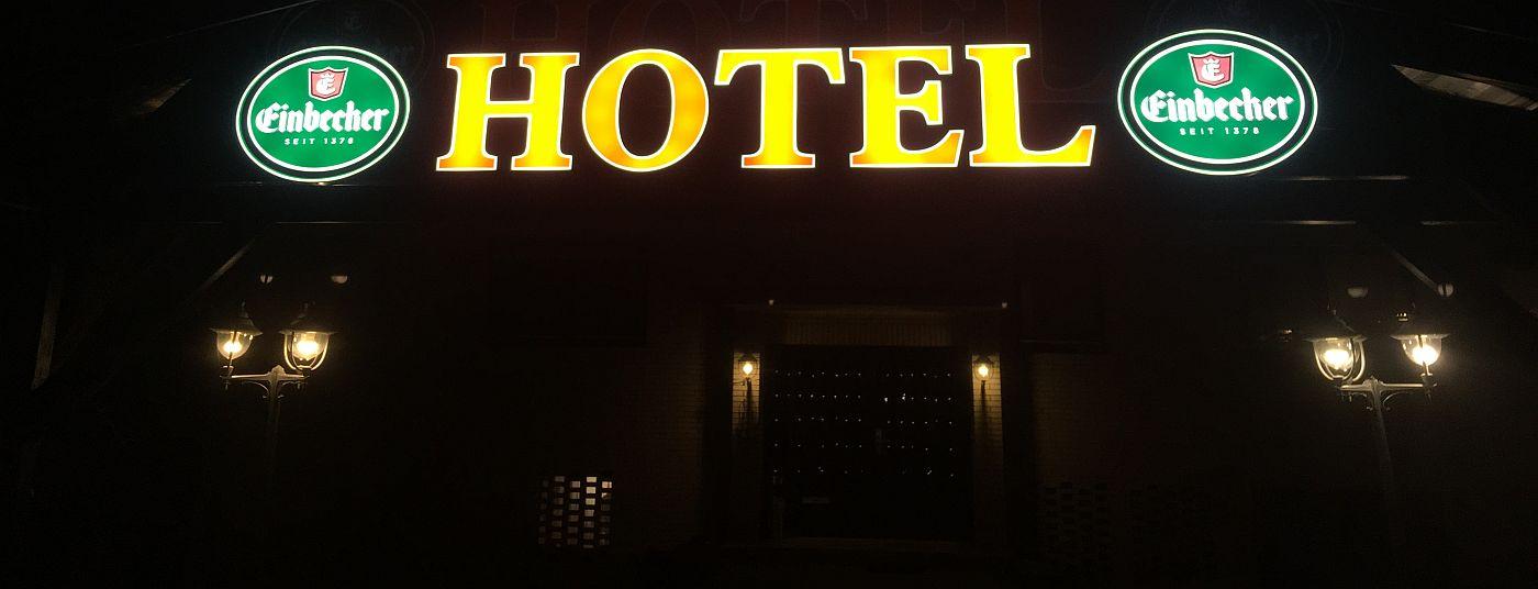 Gemütliche Entspannung im stadtnahen Hotel